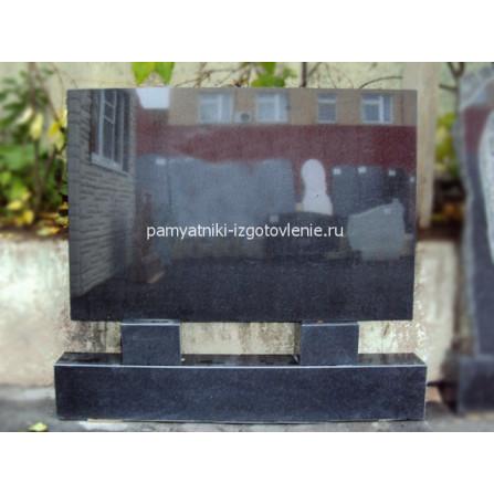 Памятник ГП-22
