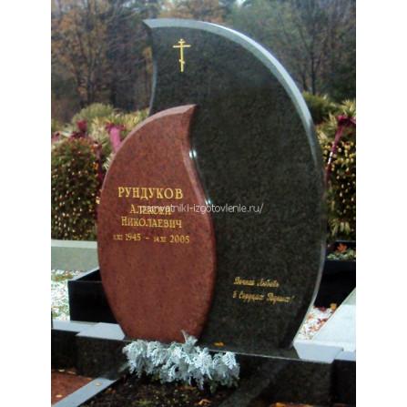 Памятник ПГ-17