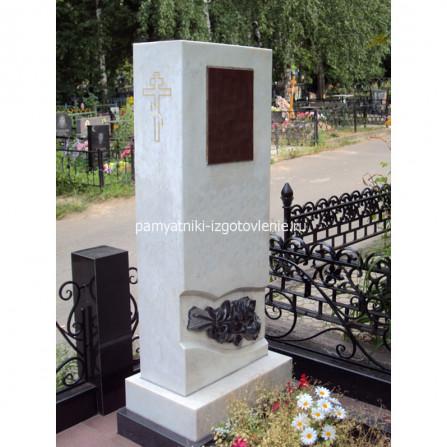 Памятник ПМ-38